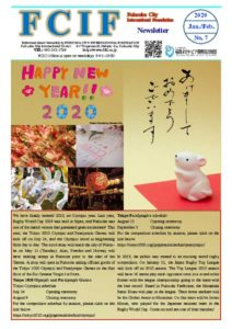 Foreign Language Newsletter January/February 2020