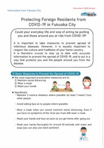 Protecting Foreign Residents from COVID-19 in Fukuoka City