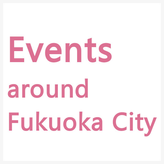 Events around fukuoka city バナー