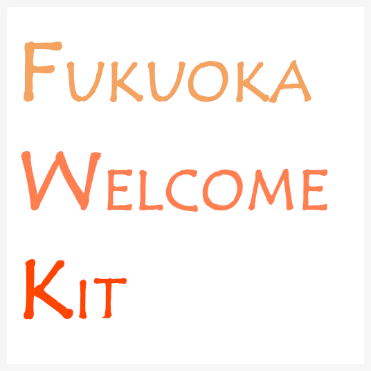 Welcome-Kitバナー